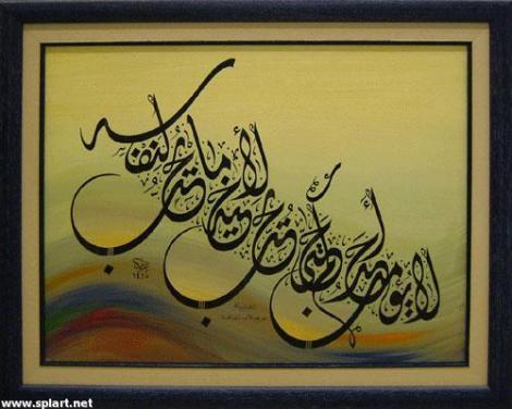 golden rule Islam